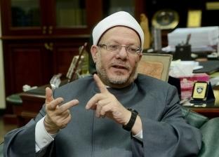 """د. شوقي علام: الانضمام إلى """"الإخوان"""" حرام شرعا.. وتكفير الحاكم والدولة """"من الكبائر"""""""