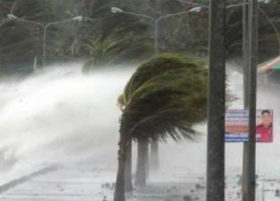 إعصار يضرب الفلبين ويشرد الآلاف