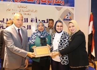 """محافظ قنا يشهد احتفالية """"المرأة المصرية أصل الحكاية"""""""