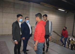 موظفو المترو يبدأون حملات لضبط مخالفي ارتداء الكمامة لمواجهة كورونا