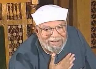 """غدا.. """"أيام مع الإمام"""" فيلم تسجيلي عن حياة """"الشعراوي"""" على المحور"""