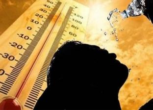 فيديو.. الأرصاد: ارتفاع الحرارة 3 درجات غدا وانخفاض نسبة الرطوبة