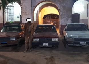 ضبط سائق بتهمة سرقة السيارات في أسيوط