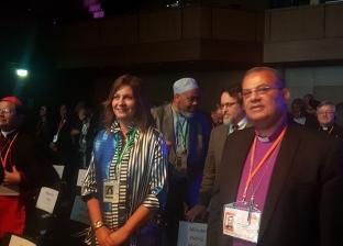 """""""الهجرة"""" تشهد المؤتمر العالمي لمؤسسة الأديان من أجل السلام بألمانيا"""