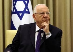 الرئيس الإسرائيلي لا يستبعد إجراء انتخابات ثالثة للكنيست