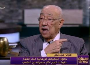 خبير أمني: يجب أن يعلم العالم تضحيات رجال الشرطة في مصر