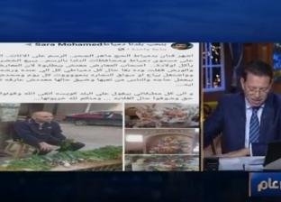 نجار بدمياط يكشف زيف كتائب لجان الإخوان الإلكترونية