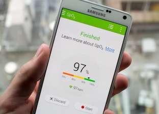"""""""لو معندكش جهاز"""".. كيفية قياس نسبة الأكسجين في الجسم باستخدام الموبايل"""