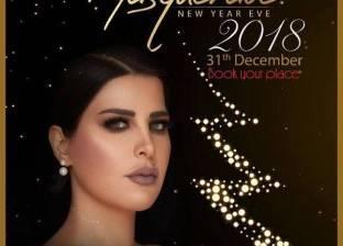 الليلة.. شمس الكويتية تحيي حفلا داخل أحد فنادق القاهرة