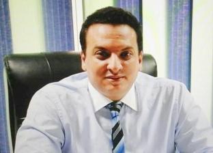 خبير اقتصادي: انخفاض التضخم بشرة خير لنمو القطاع التأميني في مصر