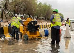 """""""الصحة الكويتية"""" تنفي تسريب مياه الأمطار داخل غرف العمليات بمستشفياتها"""