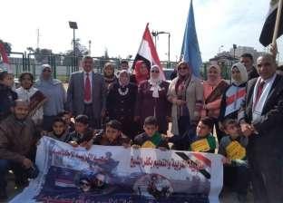بالصور| وفد من طلاب و«تعليم كفرالشيخ» يشارك باحتفالات الشرطة و25 يناير
