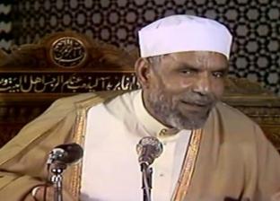 بالفيديو| في ذكرى رحيله.. ماذا قال الشيخ الشعراوي عن الحب والغناء؟