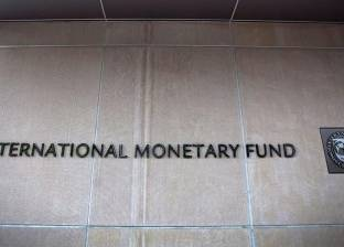 ماذا تبقى لمصر من قرض صندوق النقد الدولي؟