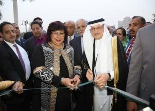 """وزير الثقافة و""""العثيمين""""يفتتحان المهرجان الأول للتعاون الإسلامي"""