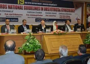 انطلاق فعاليات المؤتمر الدولي لقسم أمراض النساء والتوليد بطب الزقازيق