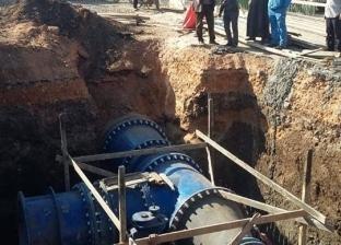 ضبط محطة لتنقيه مياه الشرب دون ترخيص في الإسكندرية