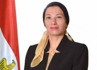البيئة والهجرة تنظمان زيارات إلى المحميات الطبيعية للمصريين في الخارج
