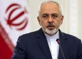 """وزير خارجية إيران يؤكد ضرورة التعاون بين دول الخليج: """"الغرباء سيرحلون"""""""