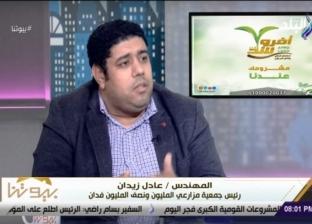"""عادل زيدان: قرية ريفية صغيرة ومزرعة لـ""""سمكة الباسا"""" غرب المنيا"""