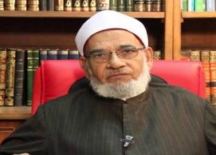 """تكليف """"البربري"""" برئاسة الجمعية الشرعية خلفا لمحمد مختار المهدي"""