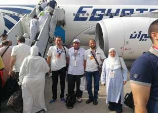 """""""مصر للطيران"""" تنقل 4 آلاف و221 حاجا إلى المدينة المنورة وجدة"""