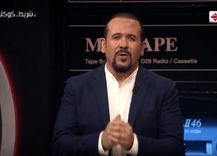 """هشام عباس يستضيف فرقة """"واما"""": """"أمي دعيالي وبتحبني عشان شوفتكم"""""""
