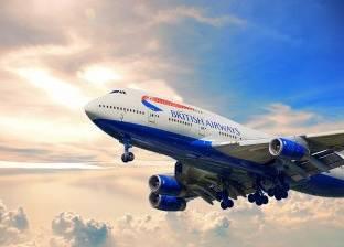 الخطوط البريطانية تأمل في إعادة تسيير رحلاتها المغادرة من لندن