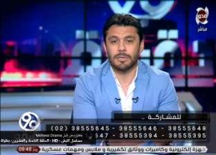 """أحمد حسن يتناول الاحتفال بفوز الأهلي على """"النجم"""" في """"إنرجي"""""""