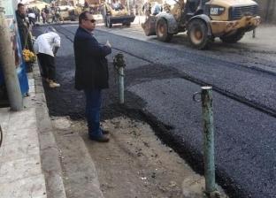 بالصور| محافظ أسيوط يتابع رفع الإشغالات بشارع بورسعيد
