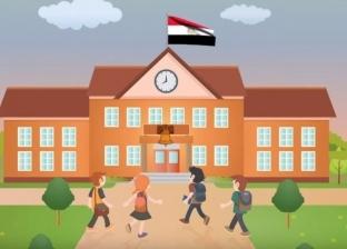 الوضع الحالي في المنظومة التعليمية