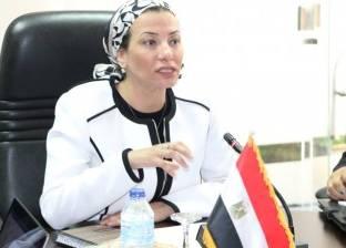 ياسمين فؤاد: مؤتمر التنوع البيولوجي ثاني أكبر مؤتمر في مجال البيئة