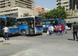 زيادة تعريفة أتوبيسات النقل العام في القاهرة حسب المسافة