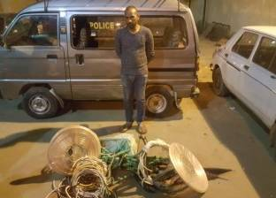 القبض على عامل سرق قطع غيار أجهزة كهربائية من مستشفى القصر العيني