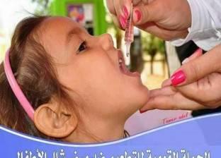 انطلاق حملة التطعيم ضد شلل الأطفال بالدقهلية