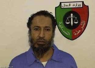 محكمة ليبية تؤجل محاكمة الساعدي نجل معمر القذافي إلى 6 ديسمبر المقبل