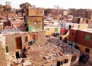 منها في قلب العاصمة.. تعرف على المناطق العشوائية بأحياء القاهرة