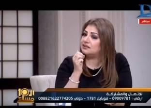 """عبير فؤاد: """"تنبأت بثورة يناير.. وقولت إن هيحصل تفجيرات في الكنائس"""""""