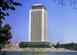 الخارجية: الاستقرار الدولي وتنمية أفريقيا هدفا للسيسي في الأمم المتحدة