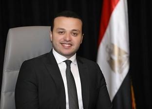 """دراسة لـ""""مستقبل وطن"""" حول قرار البنك المركزي المصري خفض سعر الفائدة"""