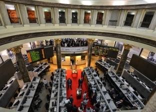 """تراجع مؤشرات البورصة بنهاية جلسة اليوم.. و""""السوقي"""" يخسر 2.7 مليار جنيه"""