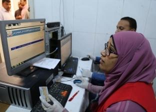 """الصحة: فحص 2500 أجنبي بمبادرة """"فيروس سي"""""""