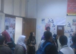 إقبال ضعيف بانتخابات اتحاد الطلاب في جامعة القاهرة