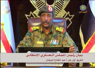 """""""البرهان"""" يعفي وكيلا وزارتي الإعلام والموارد المائية"""