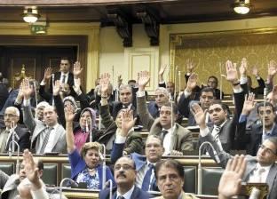 التضامن الاجتماعي بالبرلمان: تمنح ذوى الإعاقة تخفيض 50% من قيمة تذاكر وسائل المواصلات المكيفة