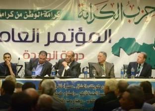 """اليوم.. انطلاق مؤتمر """"تيار الكرامة"""" لدعم الشعب السوري"""