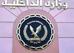 قرار لوزير الداخلية بتعديل بعض أحكام اللائحة التنفيذية لقانون العمد والمشايخ