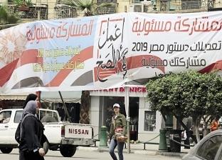 «المحليات» ترفع لافتات الاستفتاء: «اللى علق يافطة يشيلها»