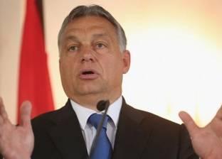 """رئيس الوزراء المجري: قرار البرلمان الأوروبي """"لا يمثل خطرا"""" على بلاده"""