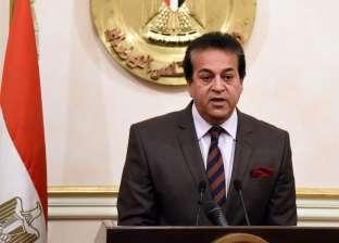 وزير التعليم العالي: استمرار الزيارات الميدانية للمعاهد والجامعات